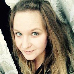 Ксения, 28 лет, Нижний Новгород