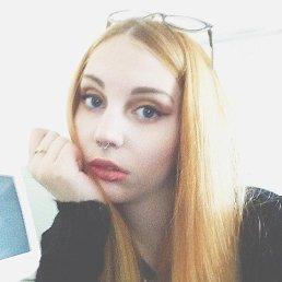 Chelsea, 26 лет, Самара