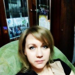 ТАТЬЯНА, 43 года, Саратов