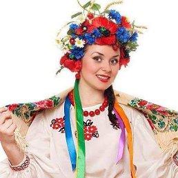 Лена, 55 лет, Лисичанск