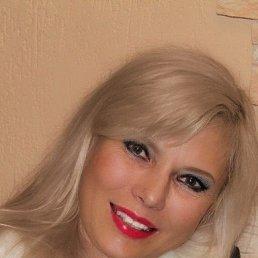 Светлана, 54 года, Павлоград