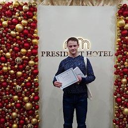 Дмитрий, 25 лет, Рубежное