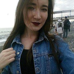 Юлия, 18 лет, Саранск
