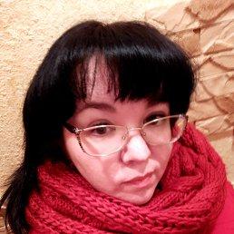 Наталья, 42 года, Нелидово