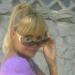 Лана, 46 лет, Угледар