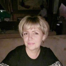 Ирина, 44 года, Сватово