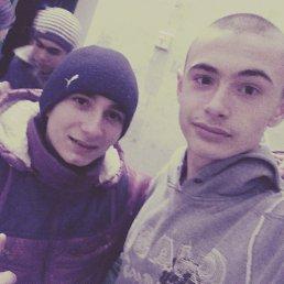 Александр, 20 лет, Измаил