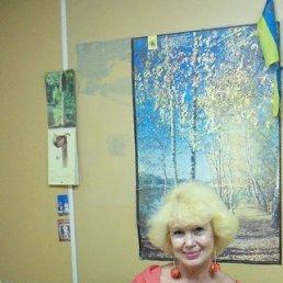 Татьяна, 65 лет, Южноукраинск