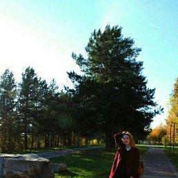 Наталия, 24 года, Сургут