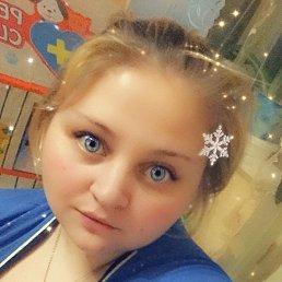 Вероника, 26 лет, Саратов