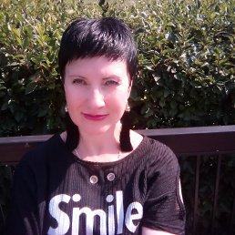 Светлана, Челябинск, 40 лет