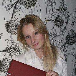 Наталья, 26 лет, Белая Холуница