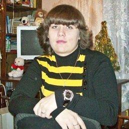 Марина, 30 лет, Луганск