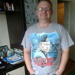 Эдуард, 49 лет, Лотошино