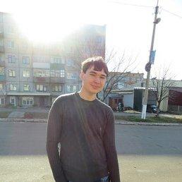 Илья, 24 года, Соледар