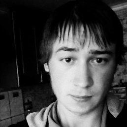 Илья, 23 года, Отрадная