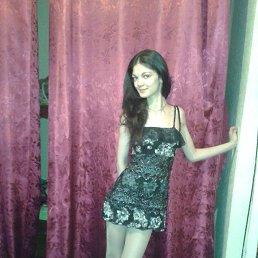 Ирада, 25 лет, Белгород