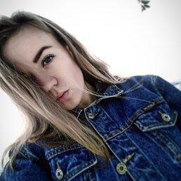 Анастасия, 20 лет, Первомайск