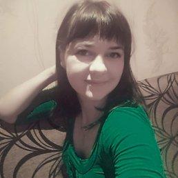 Марта, 30 лет, Золочев