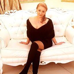 Татьяна, 46 лет, Якутск
