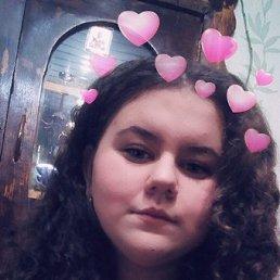 Анна, 17 лет, Ефремов
