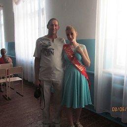 сергей, 42 года, Комсомольское