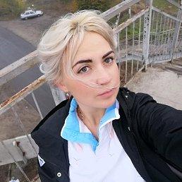 Алёна, 27 лет, Днепропетровск