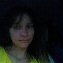 Катрин, 27 лет, Смоленск