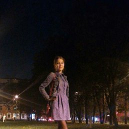 Юлия, 29 лет, Чебоксары