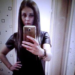 Екатерина, 29 лет, Рузаевка