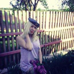Наталья, 30 лет, Одесса