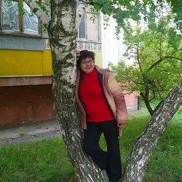 Лариса Владимировна, 56 лет, Северодонецк