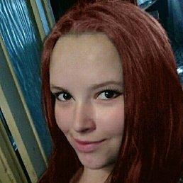 Анюта, 23 года, Бердянск