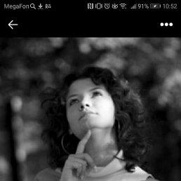 Екатерина, 27 лет, Владимир