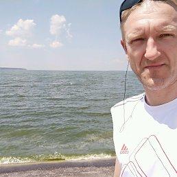 Руслан, 40 лет, Чигирин