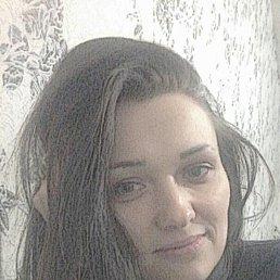 Alisa, 30 лет, Санкт-Петербург
