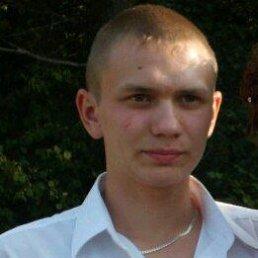Дима, 27 лет, Чебоксары