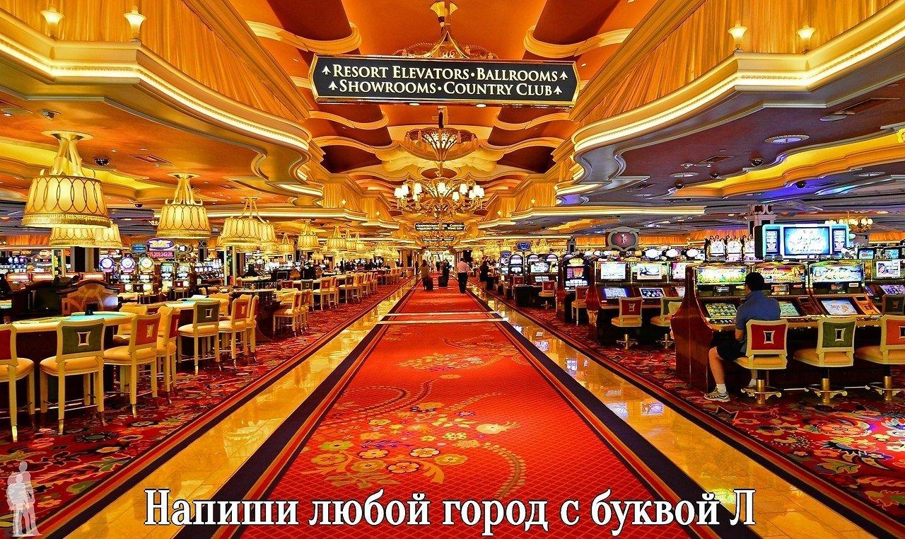 официальный сайт в казино лас вегаса нет часов