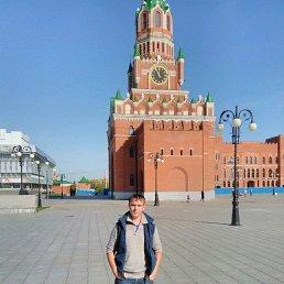 Алексей, 29 лет, Канаш