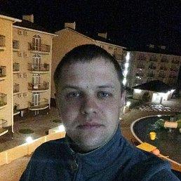 Алексей, 30 лет, Северодвинск