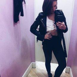 Валерия, 24 года, Киев