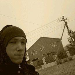 Alexandre, 20 лет, Благовещенск