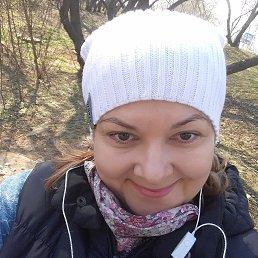 Ирина, 47 лет, Москва