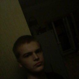 Кирилл, 20 лет, Ивантеевка