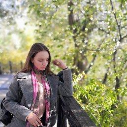 Елизавета, 21 год, Хабаровск