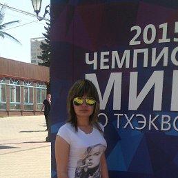 Альбина, 26 лет, Копейск