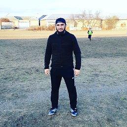 ФИЗРУК, 27 лет, Аргун