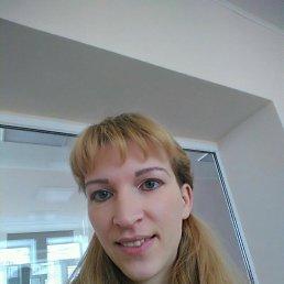 Румия, 33 года, Буинск