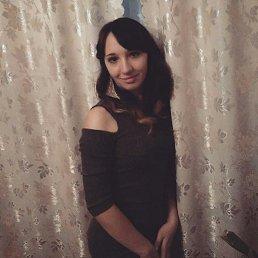 Валя, 19 лет, Омск