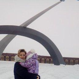 Людмила, 38 лет, Тула